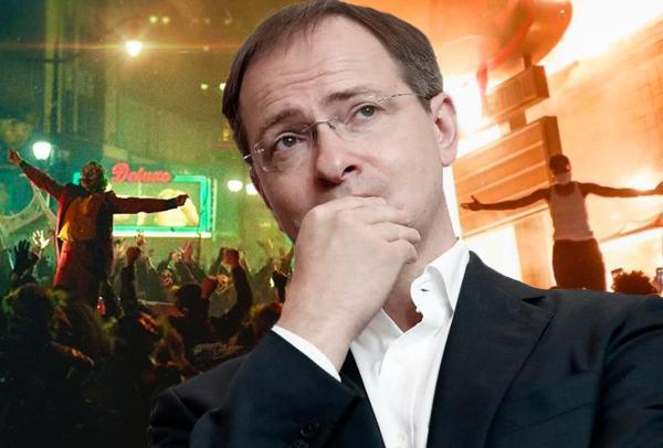 """Мединский объяснил свою правоту о """"Джокере"""" кадрами бунтов из США."""