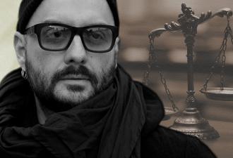 Суд признал Серебренникова виновным в мошенничестве. Но заключение режиссёру не грозит