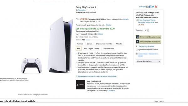 Сколько будет стоить PS5. Sony не разглашает цену новой консоли, но французский Amazon оказался менее скрытным