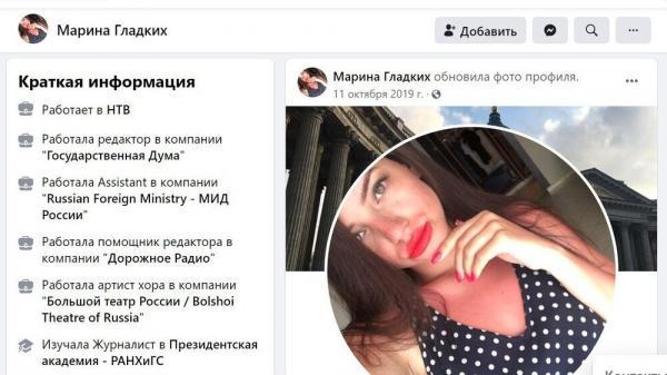 Дочь Михаила Ефремова преследовали журналисты с камерой. Но у неё была готова достойная месть