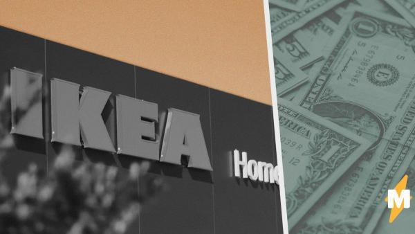 IKEA возвращает государствам материальную помощь. Пандемия пандемией, а спрос на фрикадельки вечен