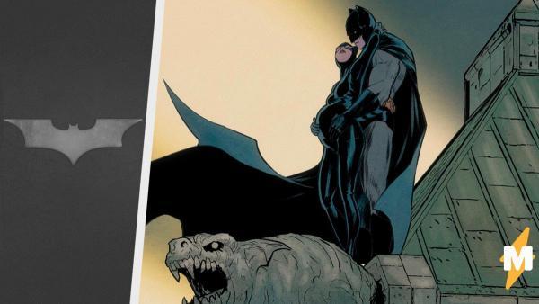 Бэтмен и Женщина-кошка перешли на новый уровень отношений. В комиксе DC между ними есть третий – но не лишний
