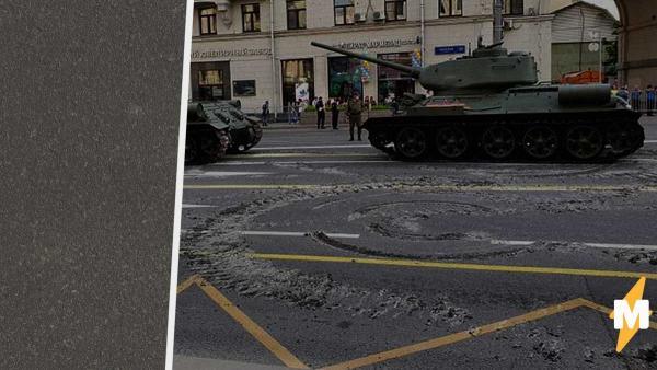 Во время репетиции парада по Москве проехали танки. И теперь Тверской пророчат новую реконструкцию