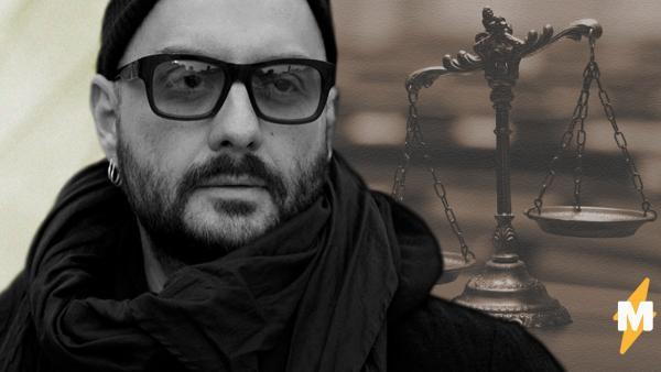 Суд признал Серебренникова виновным в мошенничестве. Театральный режиссёр получил ХХХ
