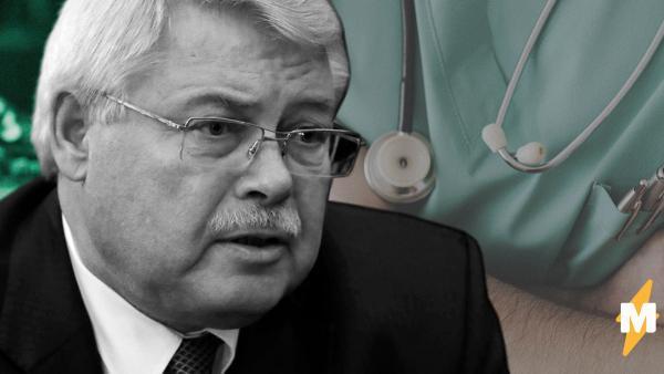 Губернатор Томской области обвинил врачей в распространении COVID-19. Ведь они осмелились пить чай на работе