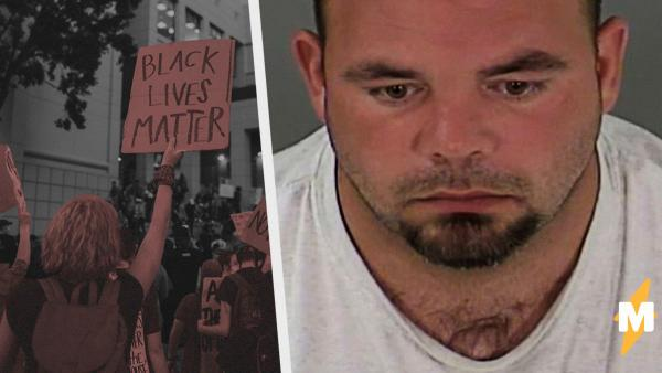 Американец въехал на машине в толпу протестующих в Вирджинии. И провозгласил себя главарём Ку-клукс-клана