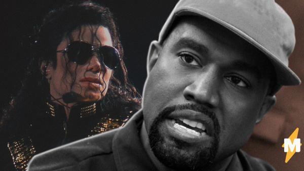 Канье Уэст вступился за Майкла Джексона. Рэпер считает, что его вклад в культуру не должны подрывать слухи