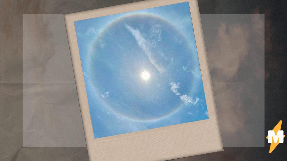 Радуга обвилась вокруг солнца в небе над югом России. Но апокалипсис там ещё не наступил