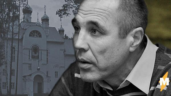 Что участник «Уральских пельменей» забыл в захваченном монастыре. Он оказался тесно связан с мятежным монахом