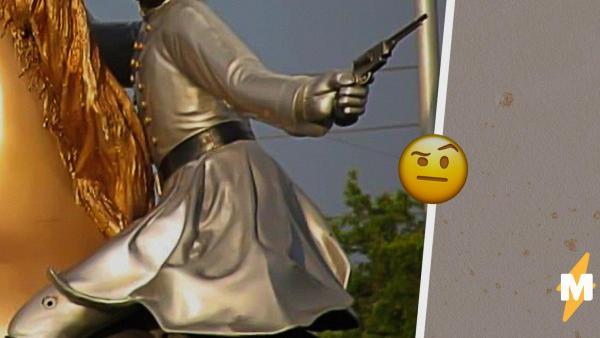 Всратая статуя