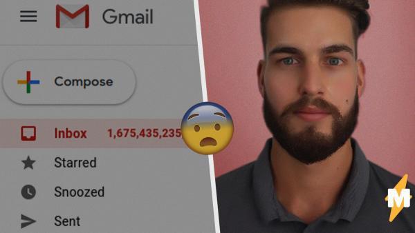 Программист показал почтовый ящик с триллионом входящих. А люди думали, что этого адреса не существует