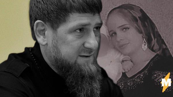 """""""Бывает, что муж побивает"""". Люди узнали мнение Рамзана Кадырова о погибшей девушке - и они в настоящей ярости"""
