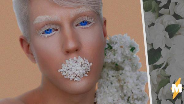 Блогер рассказал, как трудно живётся альбиносам. Но людям его не жаль, ведь такой макияж ранит их чувства