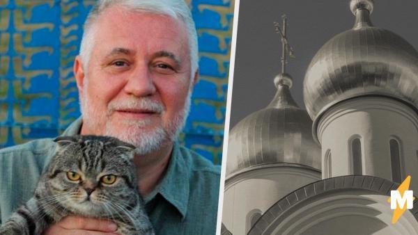 Церковное руководство запретило в служении ульяновского священника. И снова во всем виновата политика