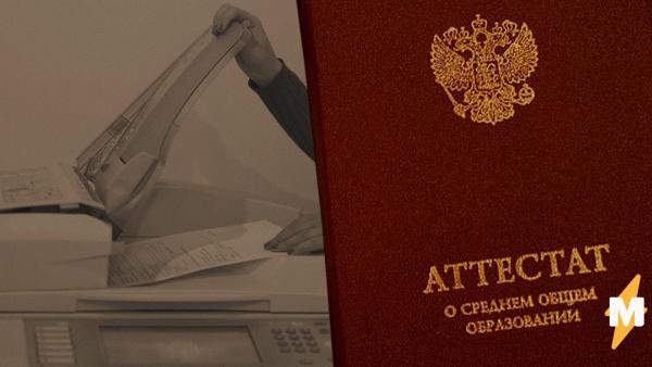 В Тольятти выпускникам школы выдали аттестаты с грубыми ошибками. Во всём обвинили «бешеный» принтер