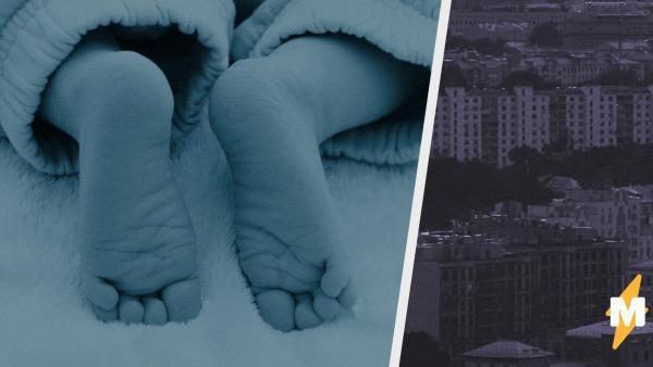 В московской квартире нашли пятерых рождённых суррогатным матерями младенцев. Их готовили на продажу в КНР