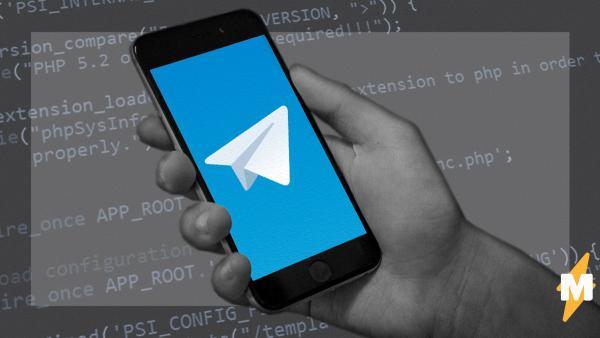 В Минкомсвязи признались, что Telegram в России не был запрещен. Речь идёт только о «технической» блокировке