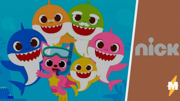Nickelodeon запустит сериал по мемной песне о семье акул. Это второй по популярности ролик в YouTube