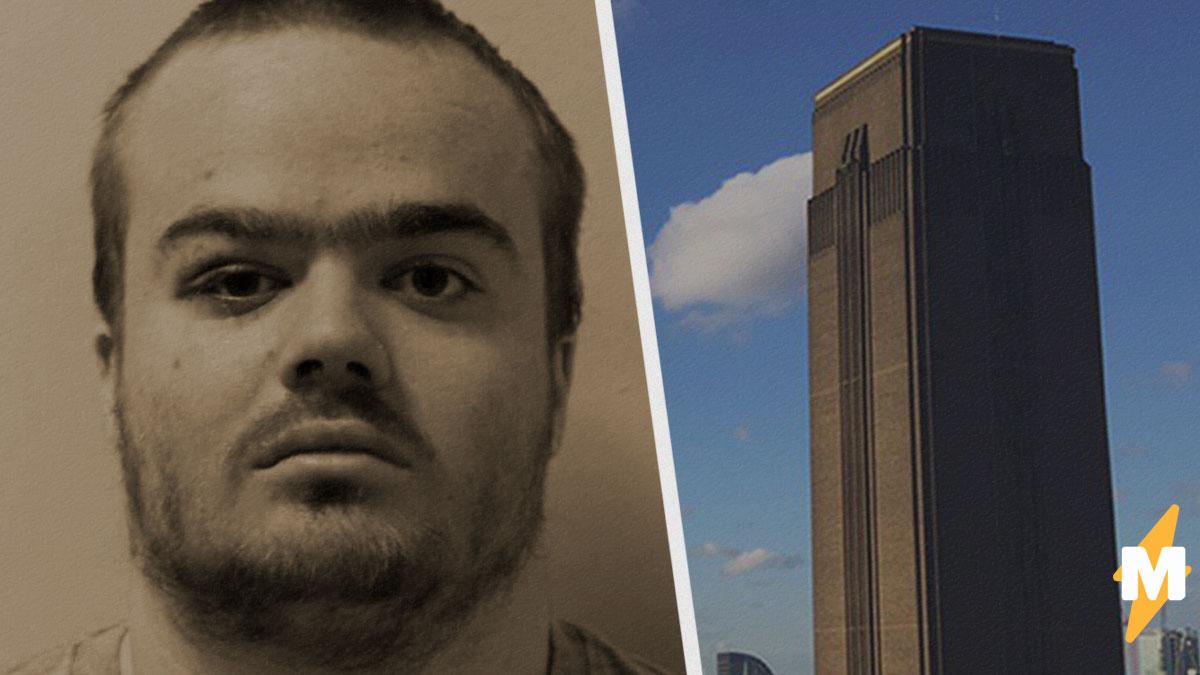 В Лондоне закончился суд над 18-летним подростком. Он получил 15 лет тюрьмы за то, что выкинул ребёнка с крыши