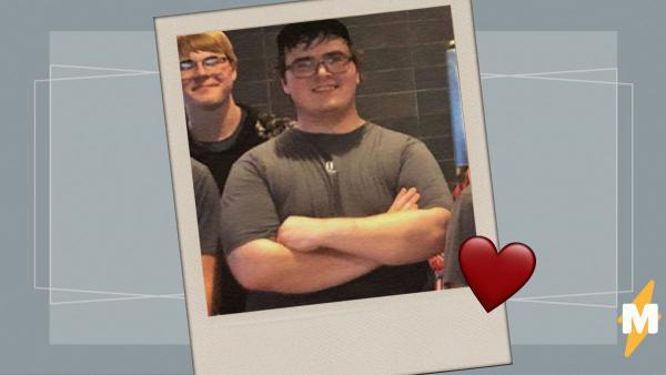 Парень показал фото с разницей в год, и люди влюблены. За это время он сбросил 50 кг и стал похитителем сердец