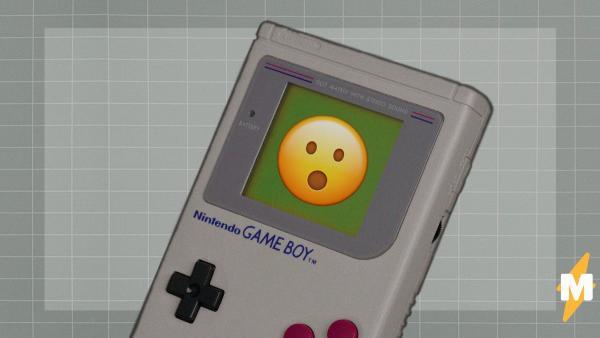 Парень убрался в комнате и нашёл сокровище гиков - GameBoy. Но люди удивились не самому девайсу, а его размеру