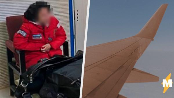 Женщина скупала авиабилеты, но она не туристка. Этот лайфхак принёс ей много денег, только оказался вне закона