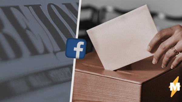 """В """"Ведомостях"""" не вышла статья про поправки к Конституции. И журналист выпустил """"запрещёнку"""" на фейсбуке"""
