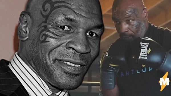 Майк Тайсон показал в инстаграме свою тренировку. И доказал сопернику из UFC, кто заслужил больший гонорар