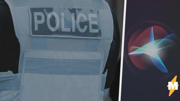 Siri стала защитницей от полицейских. В ней нашлась команда, незаменимая в России - и не только