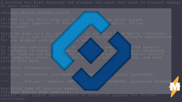 Сайт Роскомнадзора упал сразу после заявления о разблокировке Telegram. Зато мессенджер работает