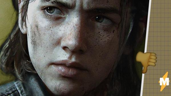 The Last of Us 2 наконец вышла. И её рейтинги обвалились всего за несколько часов