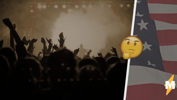 """В США запланирован музыкальный фестиваль """"Коллективный иммунитет"""". Но одна группа не оценила юмора"""