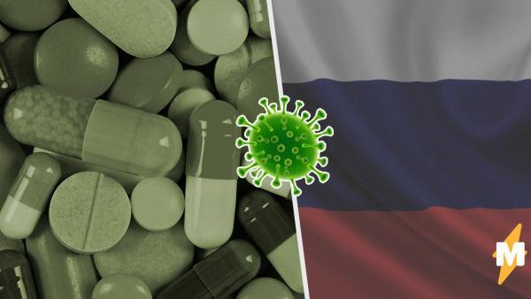 """Первое в России лекарство от COVID-19 выпустят 11 июня. Даже иностранные СМИ называют этот момент """"переломным"""""""