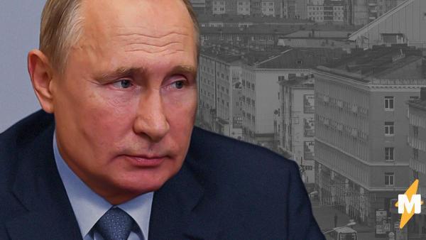 """""""У вас там всё в порядке со здоровьем?"""". Почему Путин разозлился на совещании и что происходит в Норильске"""