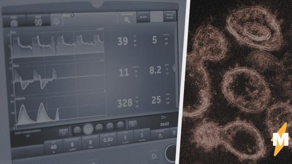 Врачи заметили загадочный эффект от аппарата ИВЛ. Он превращает больных COVID-19 в «спящих красавиц»