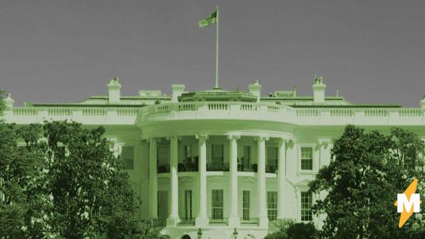 Что известно о бункере президента США под Белым домом. Похоже, в Вашингтоне настала угроза II класса