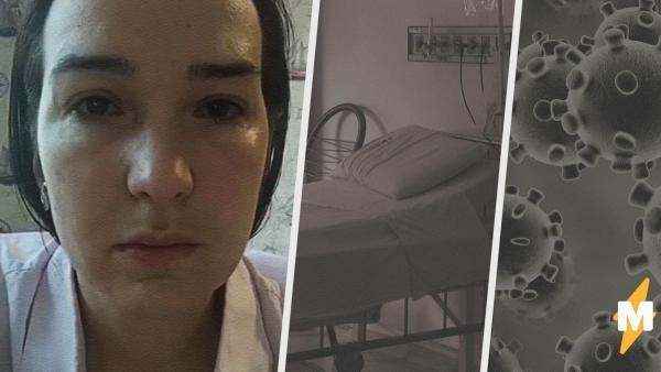 Девушка рассказала, что происходит с COVID-19 в Карачаево-Черкесии. На видео она умоляет спасти её родных