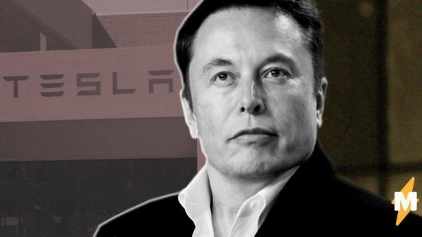 Илон Маск похвастался, что Tesla - лучший производитель авто. Но гению стоило посмотреть во все отчёты