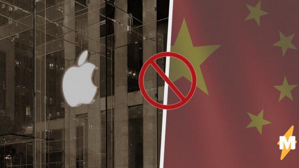 Apple испортила главный лайфхак на китайском рынке. И перекрыла путь GTA и ещё 20 тысячам игр