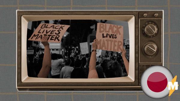 Японское ТВ попалось на расизме. Канал сделал мультик о протестах в США и набил его стереотипами