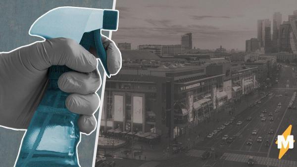 """В Москве - первый день работы торговых центров. И обработка на входе такая, что герои """"Чужого"""" позавидуют"""