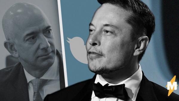 Илон Маск объявил войну монополии Amazon и Джеффу Безосу. Правда, из-за мотива его никто не поддерживает