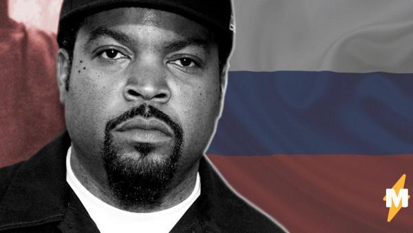 Рэпер Ice Cube принял православие из-за теории о чёрном Иисусе. Но люди думают, что он просто сошёл с ума