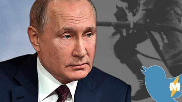 Владимир Путин написал статью о Второй Мировой войне. И люди пытаются разобрать, на каком языке она написана