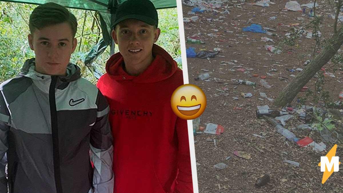 Парни очистили поляну от мусора и хотели стать героями. В Сети уверены - в загрязнении виноваты сами санитары