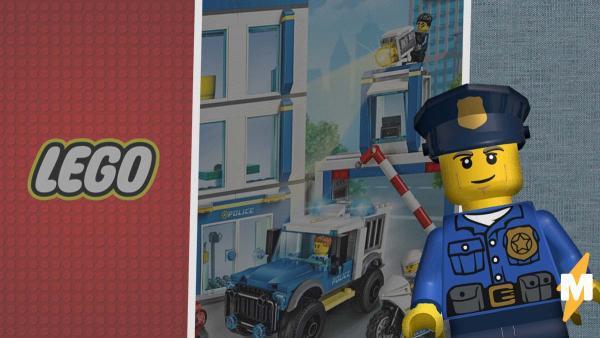 Lego больше не будет рекламировать наборы с полицейскими.