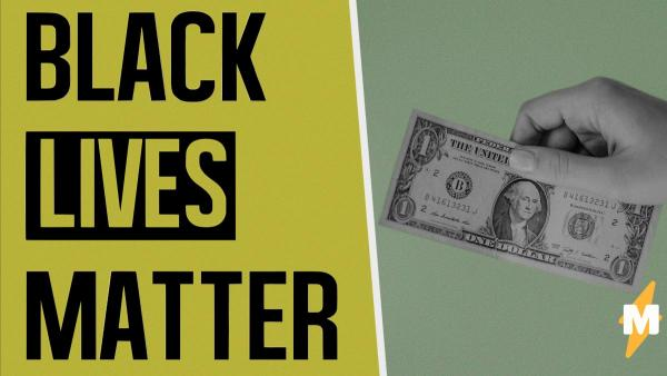 Фонду Black Lives Matter Foundation пожертвовали миллионы долларов. Оказалось, что он поддерживает полицию