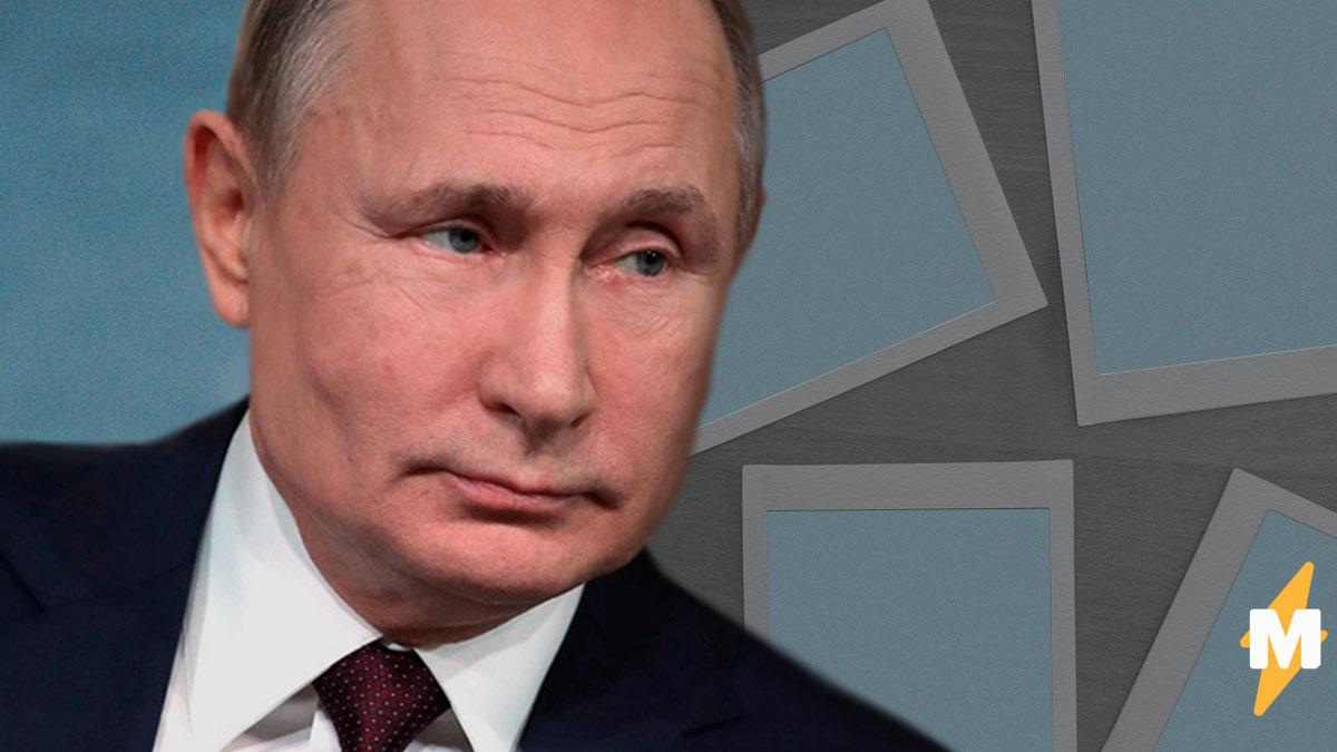 В Сети появились архивные фото дочерей Владимира Путина. И люди больше не сомневаются