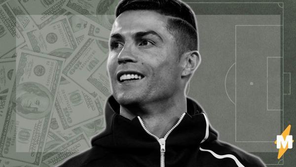 Учитель говорил мальчику, что он не прокормит себя футболом, теперь тот миллиардер. И да, это про Криштиану