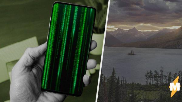 Обои с видом на закатное озеро для Android разошлись по Сети. Устанавливать их опасно - ведь картинка проклята